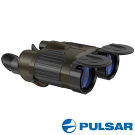 Kétszemű Pulsar Expert VMR 8x40 93af406200