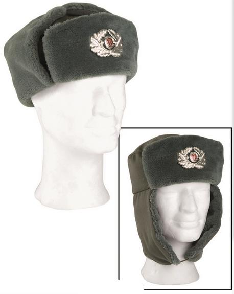 e9333ad761c NVA Army Officer Winter Cap Like New ...