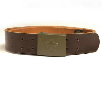 Military belt, Czechoslovakia, Cold War Era, 45mm wide, leather, Metal  Buckle - Military Surplus