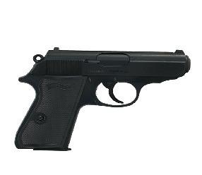 Replica pistol Umarex Walther PPK/S metal slide
