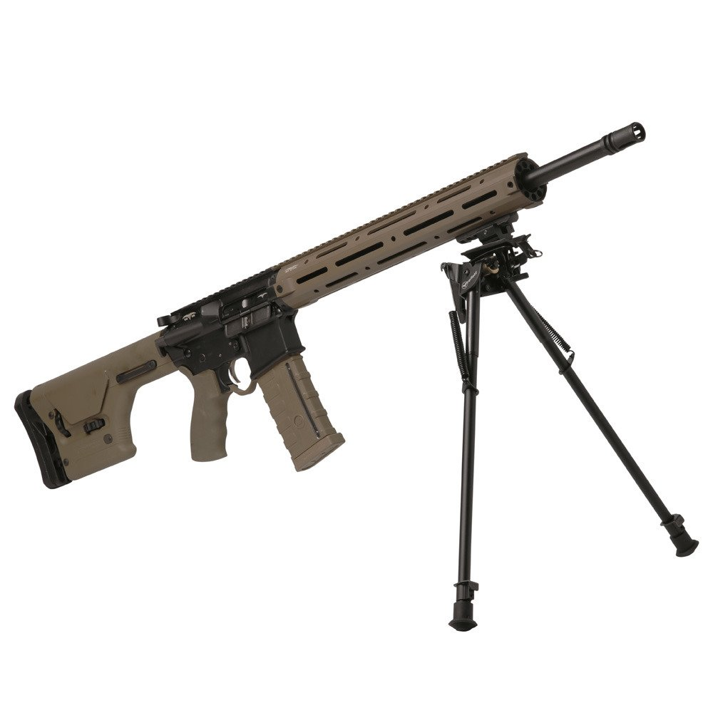 Stronghold 14-26in  Bipod   Airsoft \ Airsoft Parts and