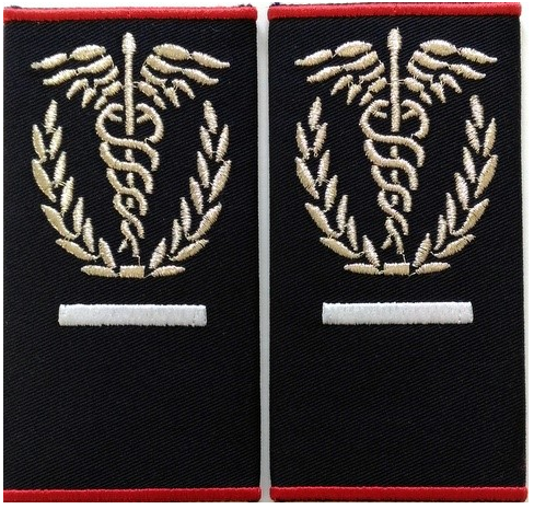 Embroidered chief medic SMURD Badge (custom message)