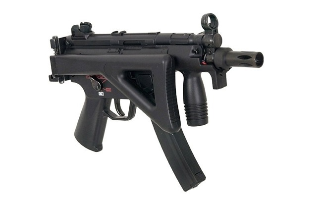 Replica submachine gun G.5 [GALX]
